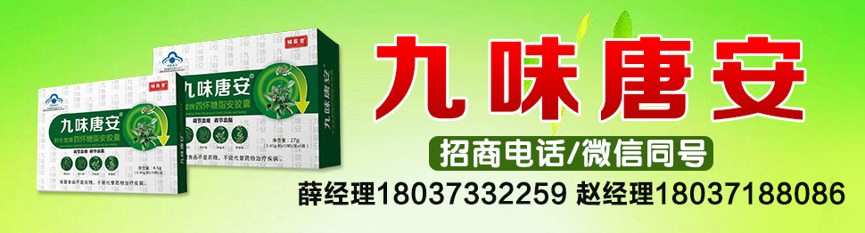 河南省�o�t堂中�t�研究院