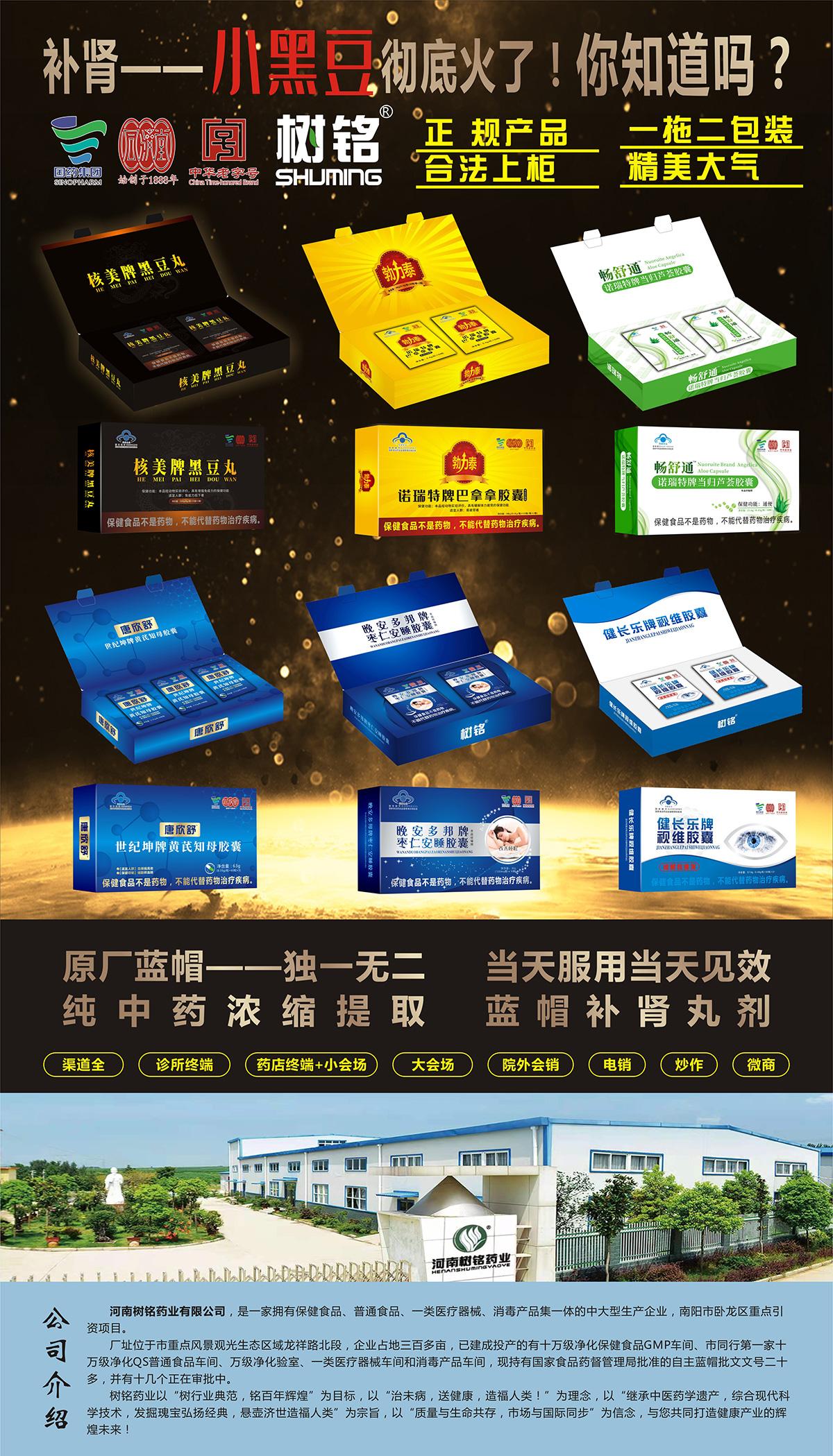 河南�溷���I有限公司