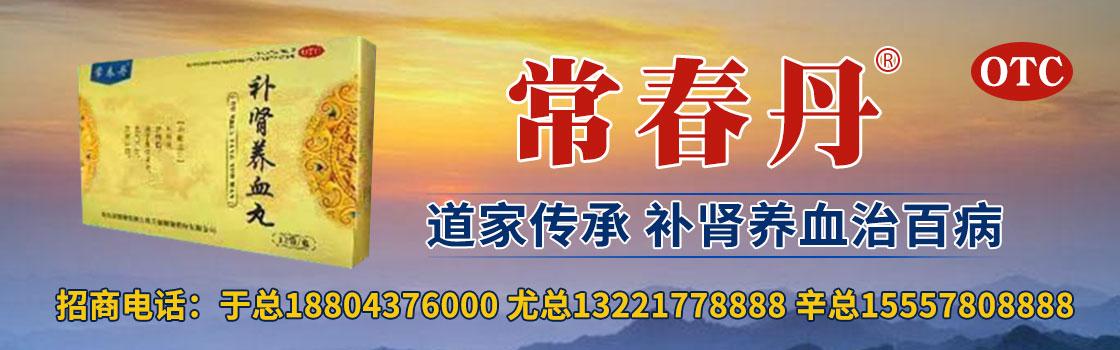吉林省吉信生化�t�有限公司