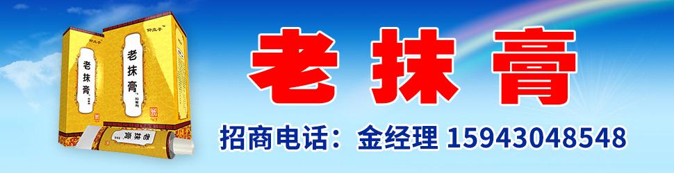 山东天辰纳米生物工程有限公司