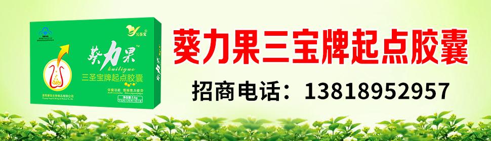 安徽乾康��I有限公司