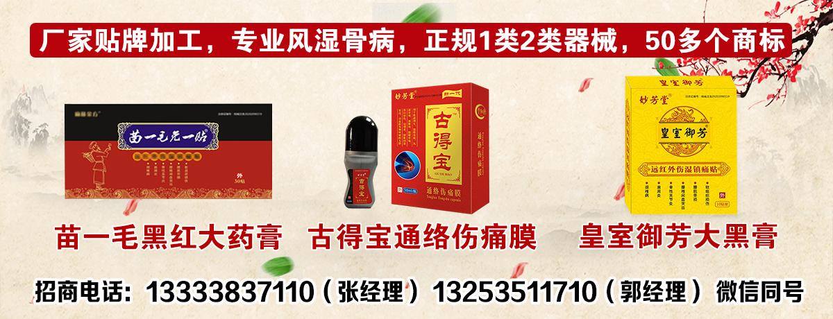 河南省融成�t�有限公司