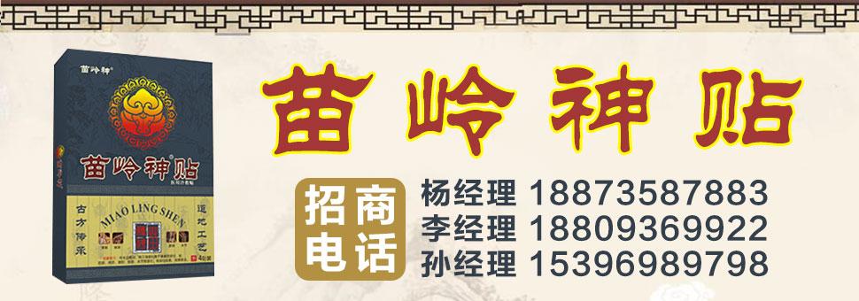 连云港悦德贸易有限公司