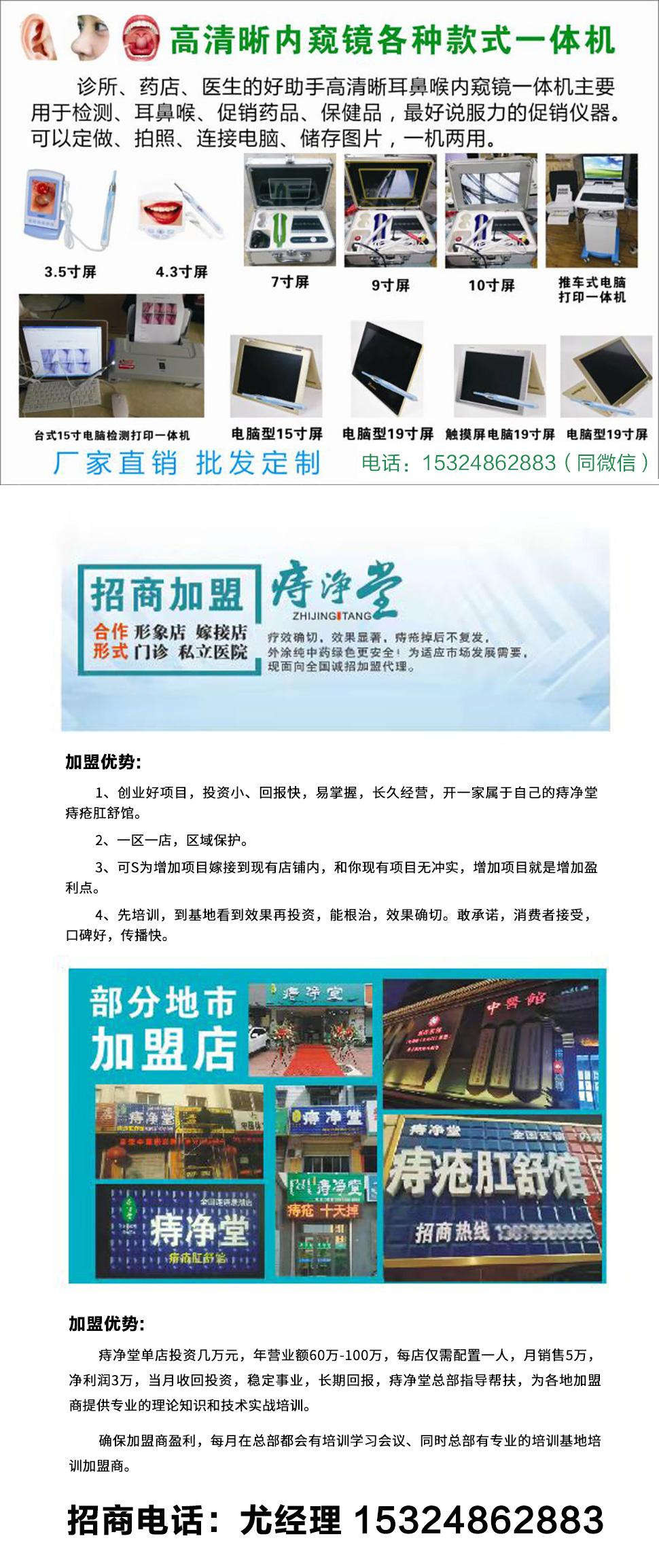 上海�A委科技有限公司