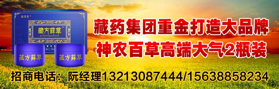 藏�集�F(海川)��I有限公司