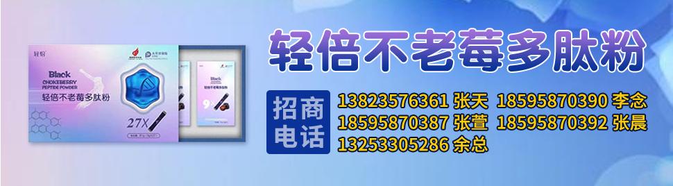 上海不老莓生命技�g有限公司