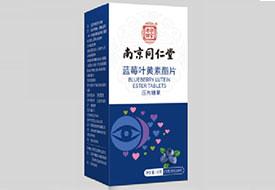 蓝莓叶黄素酯片