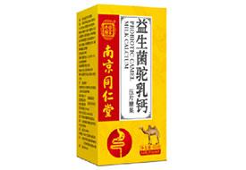 益生菌驼乳钙片100片/盒