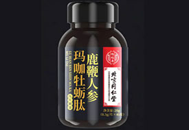 北京同仁堂鹿鞭人参玛咖牡蛎肽