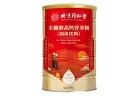 木糖醇高钙营养粉 (无蔗糖)