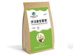 罗汉果柑橘茶