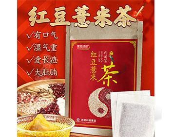 果然情深红豆薏米茶
