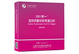 优一®透明质酸钠胶原蛋白粉