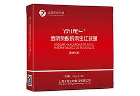 优一®透明质酸钠雨生红球藻粉