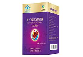 紫苏油软胶囊