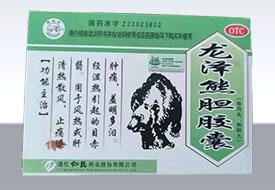 龙泽熊胆胶囊国药