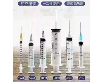一次性无菌注射器