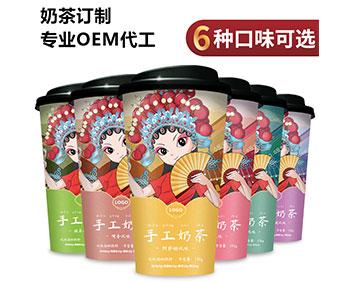 奶茶OEM代工定制