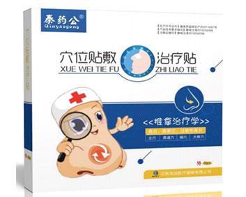 鼻炎穴位�N(6 �N�b)二�器械