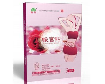 暖�m�N(3 �N�b新品上市)