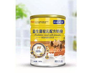 益生菌驼乳配方奶粉