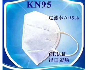 � �KN95口罩