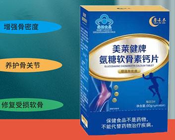 美莱健牌氨糖软骨素钙片