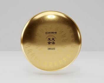 北京同仁堂--玉足金汤