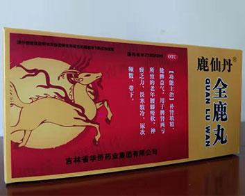 国药-鹿仙丹
