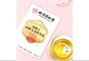 回乃宝山楂麦芽茯苓代用茶