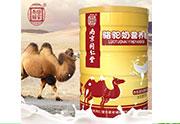 南京同仁堂骆驼奶营养粉