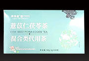 薏苡仁茯苓茶混合类代用茶