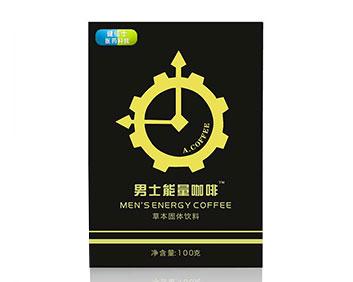男士能量咖啡