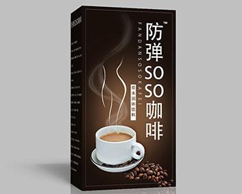 防��so so 咖啡