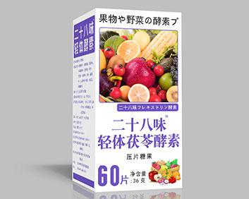 二十八味�p�w茯苓酵素
