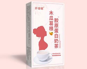 木瓜葛根�z原蛋白奶茶