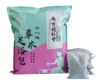 南京同仁堂十八味草本足浴包
