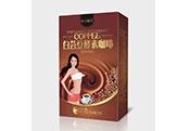 白芸豆酵素咖啡.