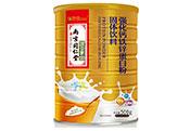 强化钙铁锌蛋白粉
