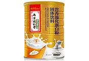 营养强化蛋白粉