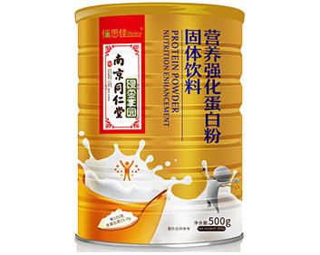 �I�B��化蛋白粉