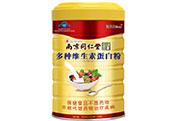 多种维生素蛋白粉(国食健字)