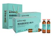 燕�C�z原蛋白肽�