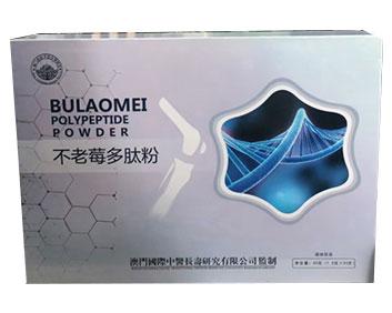 不老莓多肽粉(瓶�b)
