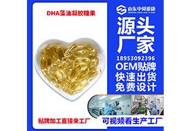 DHA藻油核桃油凝�z糖果