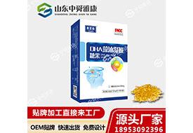 DHA藻油凝�z糖果