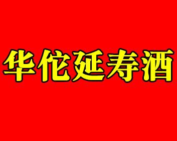 (政仁堂)�A佗延�劬�