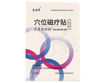 �突畈菅ㄎ淮暖��N糖尿病型