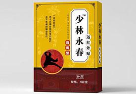 少林永春远红外贴(肩周型)