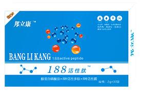 (邦立康)188活性肽